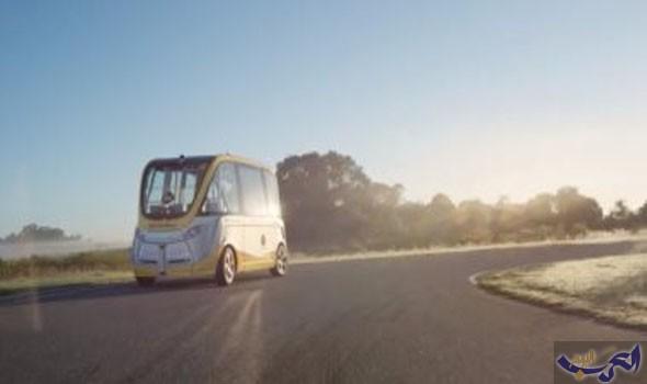 بريطانيا تسعى لإنتاج وقود للحافلات من بقايا القهوة والبيرة فى المستقبل