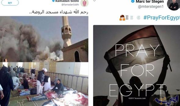 أندية أوروبية تعلن دعمها لمصر بعد حادث العريش المتطرف
