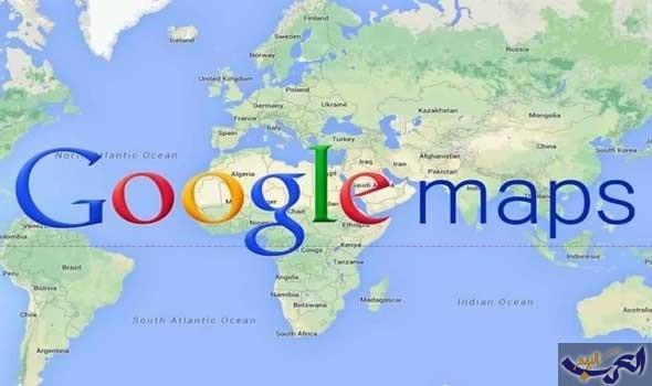 غوغل تطلق حلة جديدة لخدمة الخرائط مع نظام ألوان ورموز جديدة