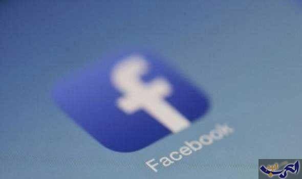 فيس بوك يوظف 500 شخص لمراجعة المنشورات فى ألمانيا خوفًا من الغرامة