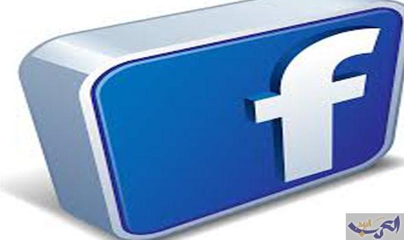 تحديث الفيسبوك الأصدار الجديد لأجهزة الأندرويد لعام 2017