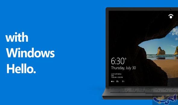 ميزة التعرف على الوجه في نظام windows موجودة قبل iphone x