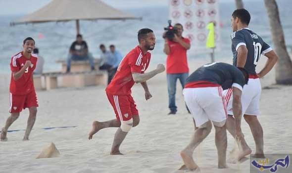 منتخب الإمارات للكرة الشاطئية يهزم باراغواي وديًا
