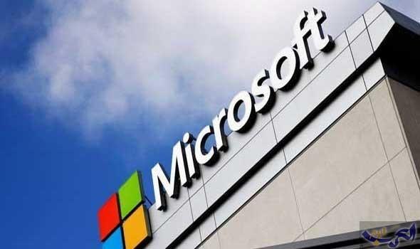 شركة مايكروسوفت تُطلق قِسم رعاية صحيّة جديدة