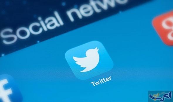تويتر تعدل سياستها لتوثيق الحسابات