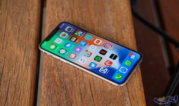 آبل تسمح للمطورين بالاحتفاظ ببيانات مستخدمى هاتف آيفون x