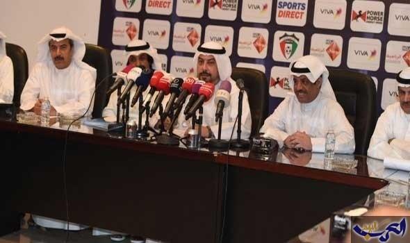 حسم مصير النسخة الـ23 مِن بطولة كأس الخليج الإثنين