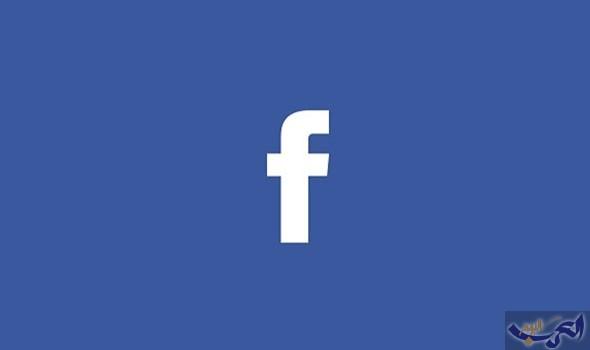 فيسبوك يطلق برنامجه للقيادات المجتمعية في منطقة الشرق الأوسط