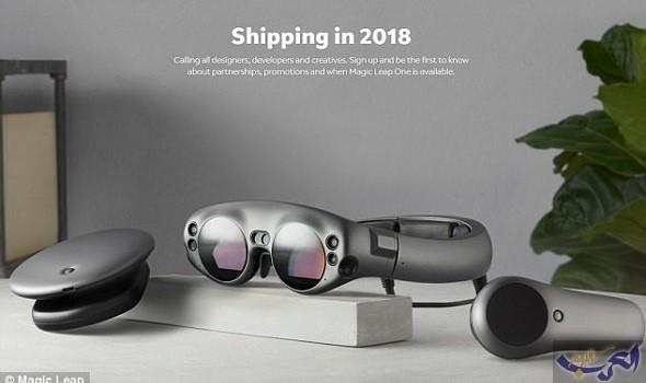 إصدار نظارات ذكية ماجيك ليب حديثة بـ 1000 جنيه إسترليني