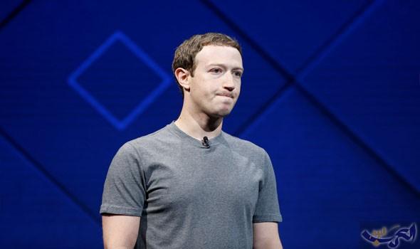 فيس بوك يحذف رسائل مارك القديمة مع المستخدمين لحمايته من الاختراق