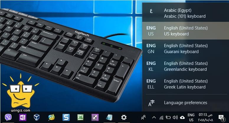 كيفية حذف لغة من لوحة المفاتيح ويندوز 10
