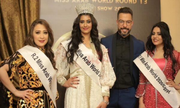 سيدة مغربية ملكة جمال العرب 2020 ومصرية في المركز الثاني