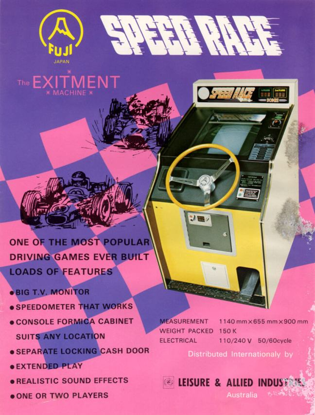 "Fuji's ""low-boy"" version for the Australian market"