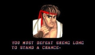 ryu_victory_speech_image