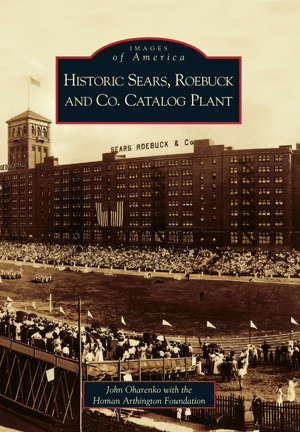 Historic Sears Roebuck And Co Catalog Plant By John