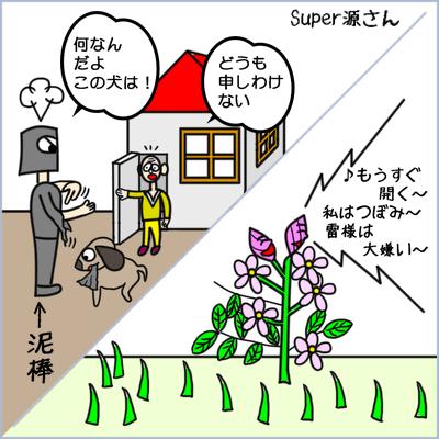 badとbud_2