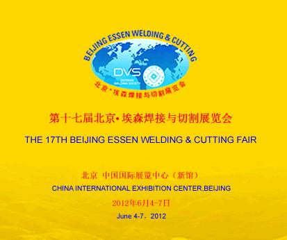 2012-Beijing-Essen-LOGO