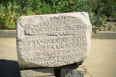 Image result for funerary epigrams greek