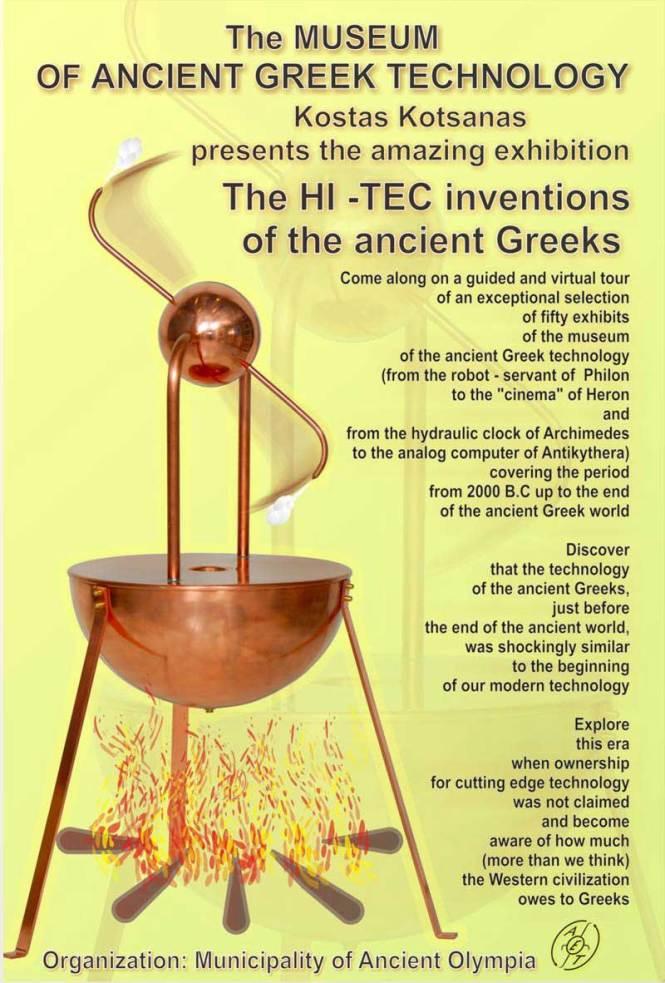 The Hi Tec Inventions Of Ancient Greeks