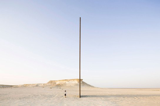 archaic_richardserra_eastwestwest011