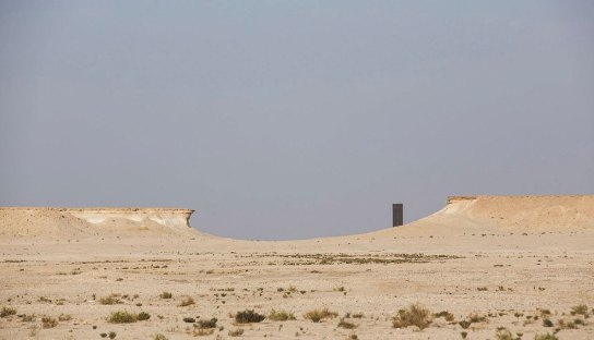 archaic_richardserra_eastwestwest02