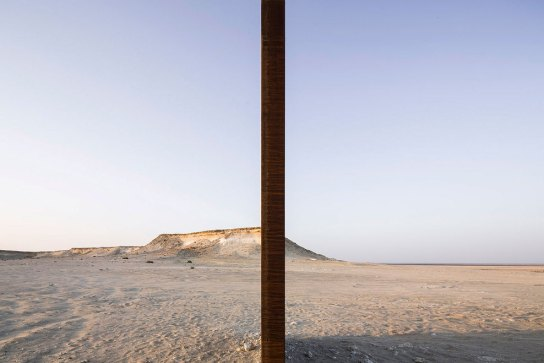 archaic_richardserra_eastwestwest05