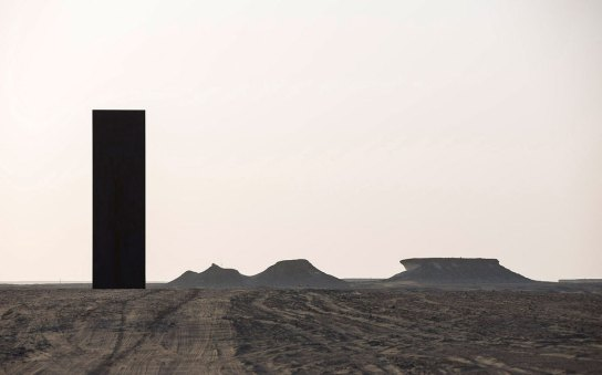 archaic_richardserra_eastwestwest06