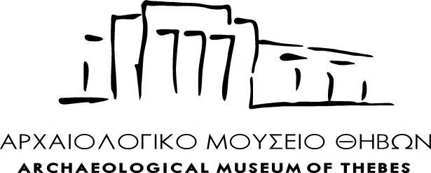 ΠΡΟΣΚΛΗΣΗ: Οι Φίλοι του Αρχαιολογικού Μουσείου Μαραθώνα ΣΤΟ Αρχαιολογικό Μουσείο Θηβών