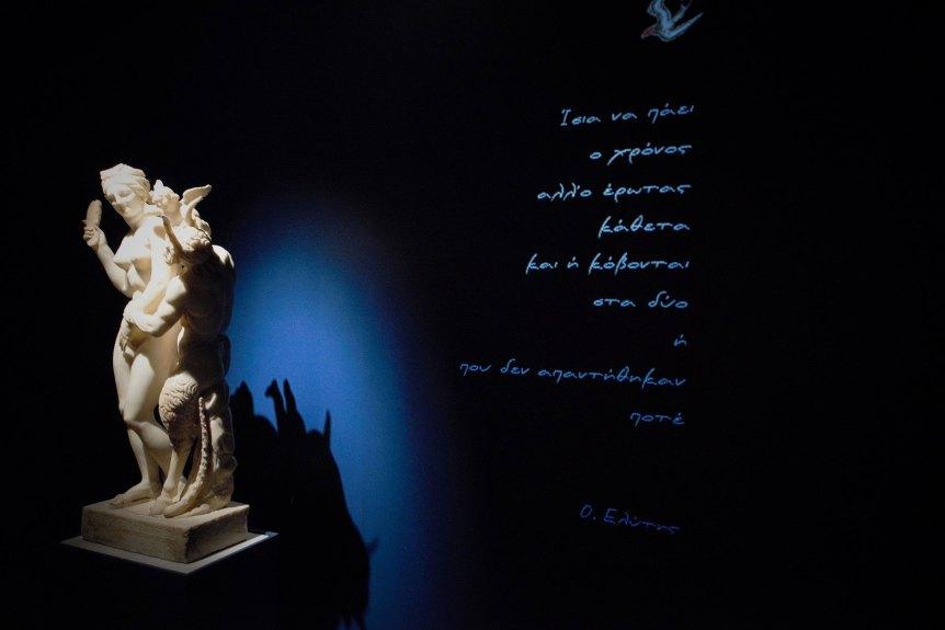 «Οδύσσειες», η νέα περιοδική έκθεση του Εθνικού Αρχαιολογικού Μουσείου.