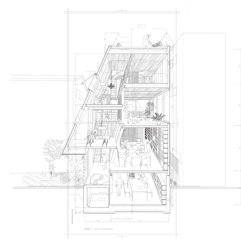 House Amp Atelier Atelier Bow Wow