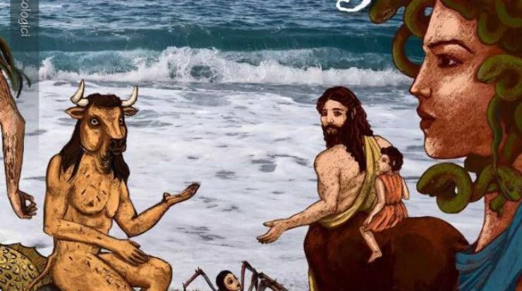 Mostri mitologici: un libro e una app per stupire