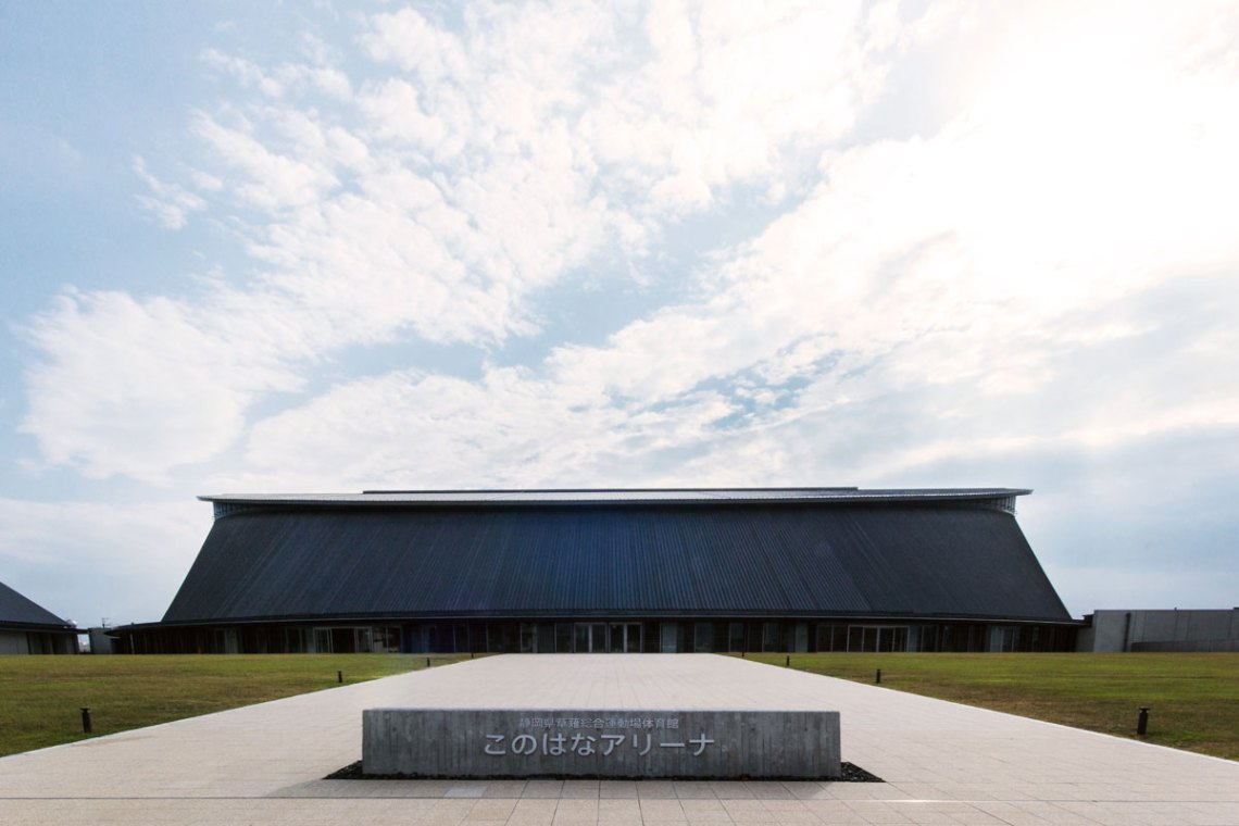 Gymnasium in Shizuoka / Hiroshi Naito
