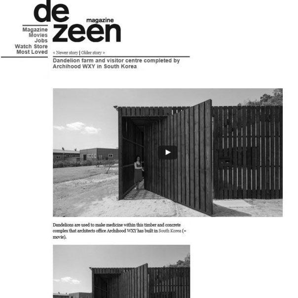 archdaily, dezeen, designboom, archello_Korean dandelion farm
