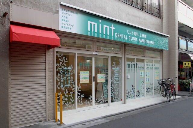 No.123 板橋区店舗リノベーション 外観の画像