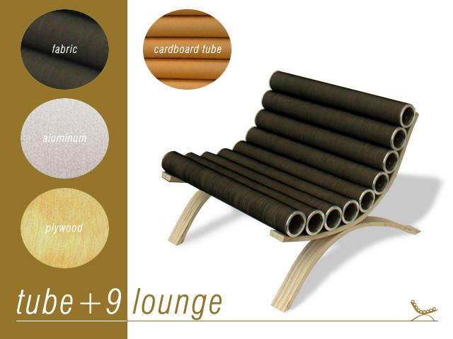 tube_lounge.jpg