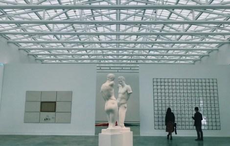 Magazzino Italian Art Museum Upstate NYC