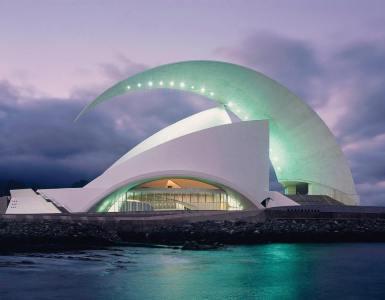 Auditorium Adan Martín by Santiago Calatrava