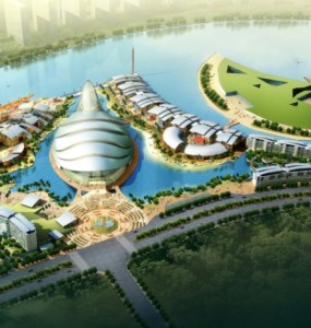 Tianjin Polar Ocean World