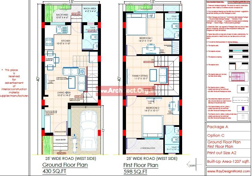 Row House Plans | Mr Ganesh Kalyankar Nanded Maharastra Row House Plans By
