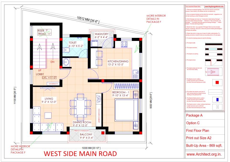 Bungalow Design -First Floor Plan - Tambaram Chennai Tamilnadu -  Mr.Vinoth S. Nagarajan