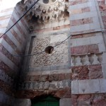 Aytam Jerusalem