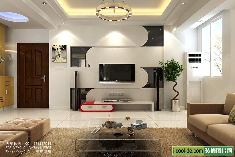 Superb Contemporary Living Room Interior Designs Part 31