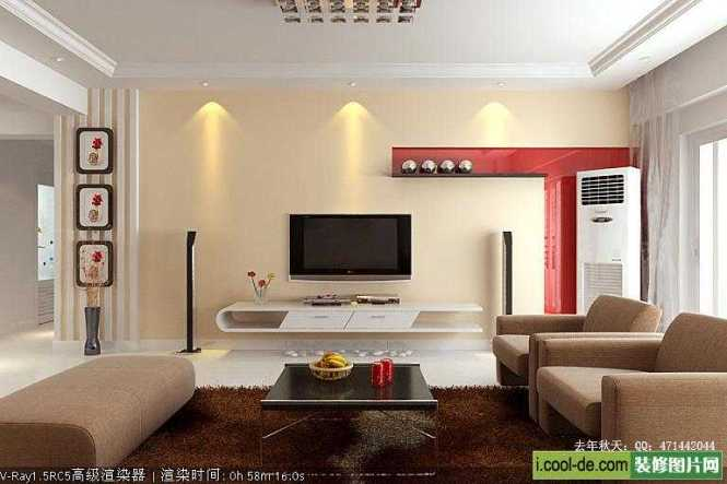 Contemporary Living Room Wall Unit Lacquered Wood