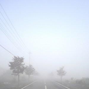 Distance of Fog, Japan / StudioGreenBlue