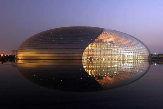 Grand National Theatre of China