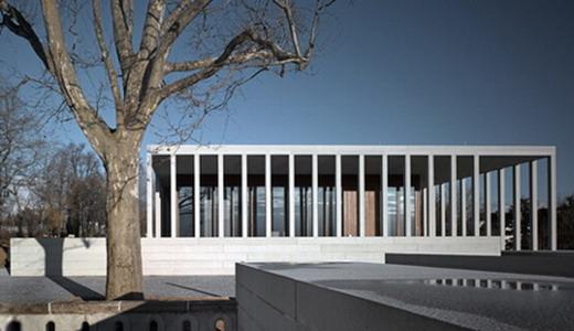 The Museum of Modern Literature in Marbach am Neckar