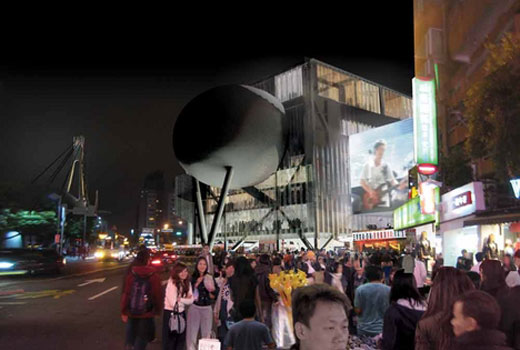 Taipei arts centre by oma