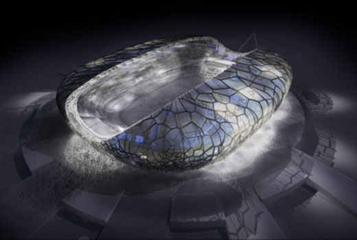 2014-winter-olympic-stadium.JPG