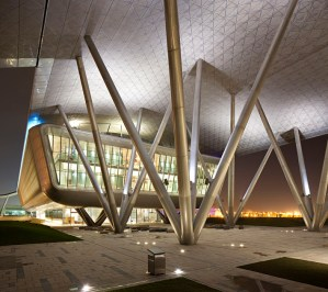 QATAR Science and Technology Park, in Doha / by Woods Bagot,