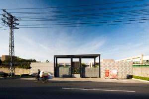 Dongguan Toy Factory / by Atelier Liu Yuyang Architects